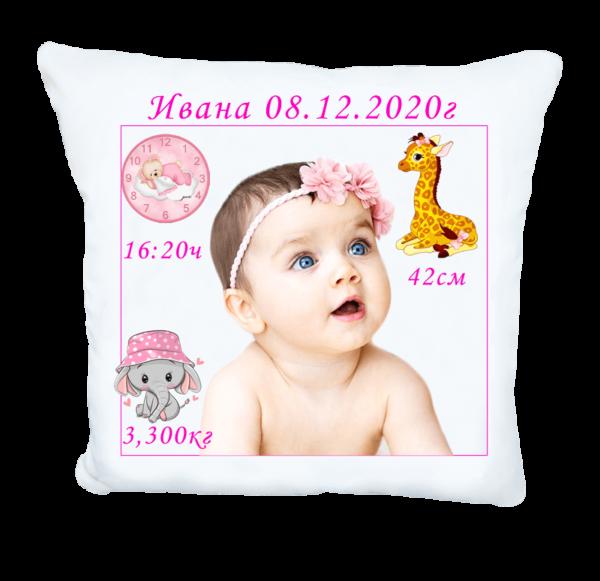 Възглавничка за бебе Визитка