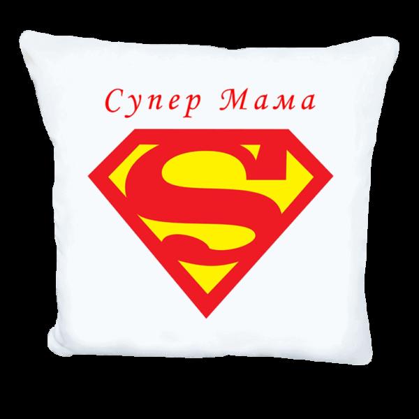 Възглавничка Супер Мама Подарък За Майка