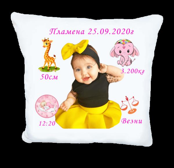 Възглавничка за Бебе Момиче