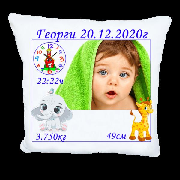 Възглавничка за бебе момче Визитка
