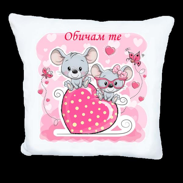 Възглавничка за любим човек подарък