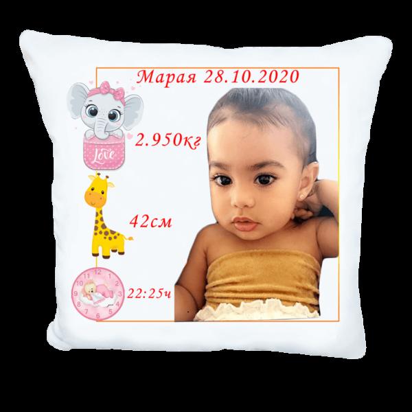 Възглавничка за момиче бебе