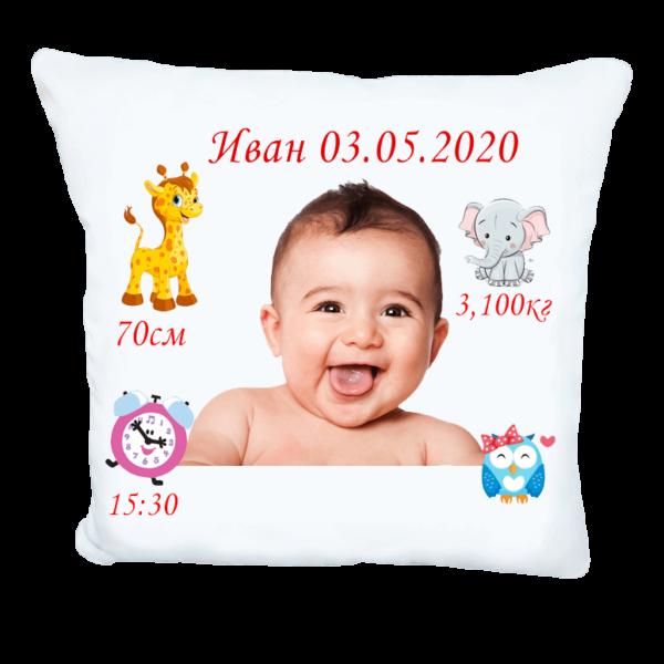 Възглавничка за момче бебе Визитка