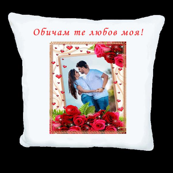 Възглавничка със снимка и надпис