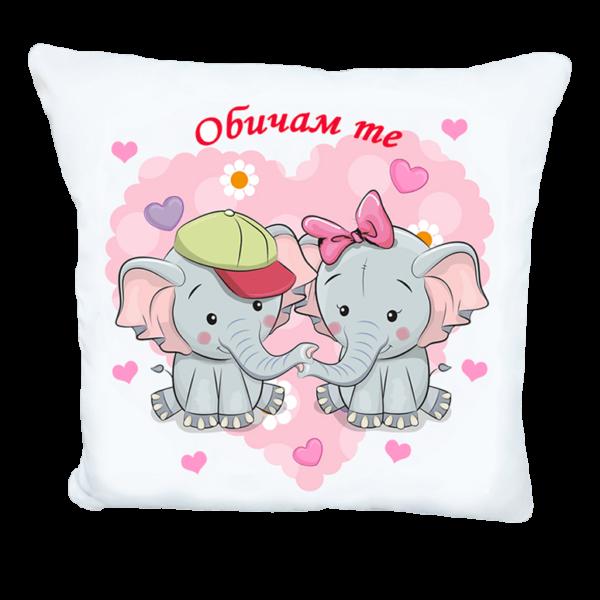 Възглавничка със слончета и надпис Обичам те