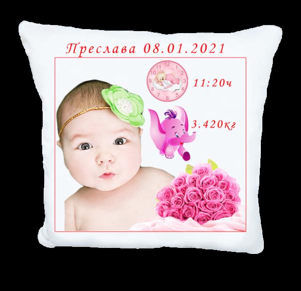 Подарък за бебе - Възглавничка