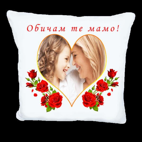 Подарък за майка - Възглавничка със снимки в сърца