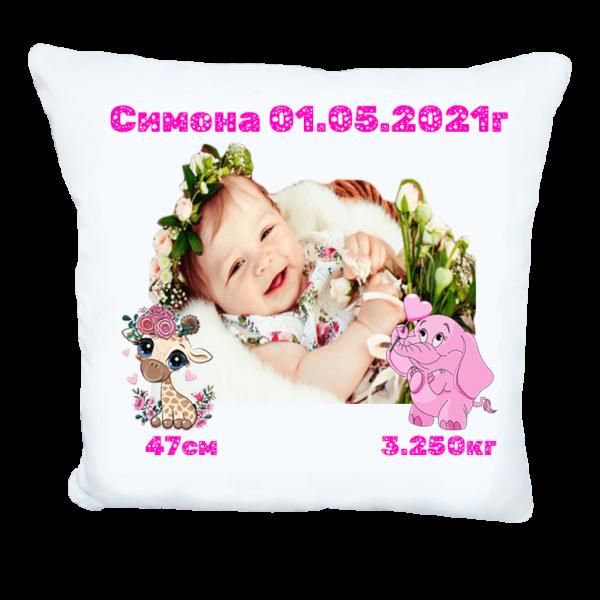 Бебешка възглавничка за момиче визитка.png