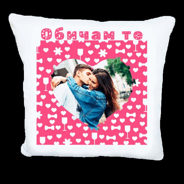 Възглавничка със снимка и надпис Обичам те