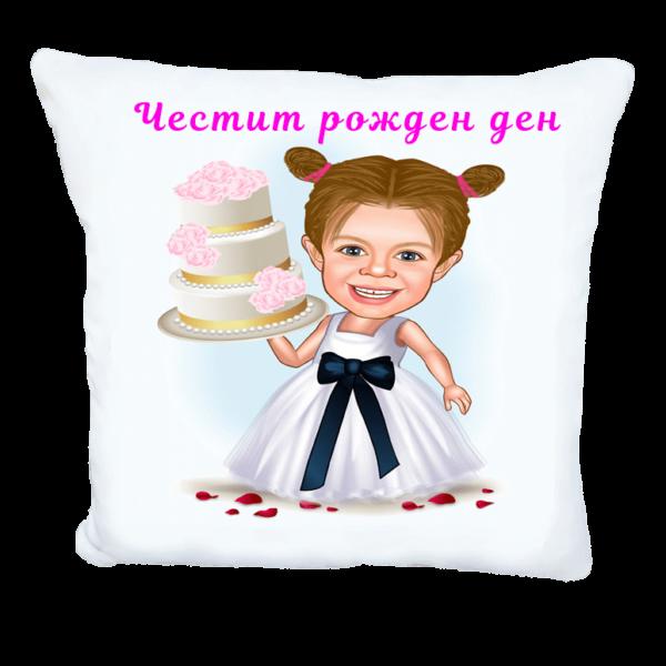 Карикатура за рожден ден за момиче